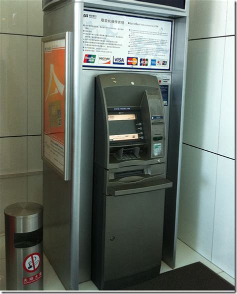 atm card machine what to do if your atm card is stuck inside the atm machine