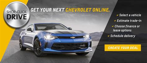 Supreme Chevrolet Cadillac Of Plaquemine by Supreme Chevrolet Of Plaquemine New Chevy Dealership
