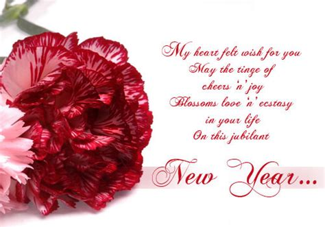 year greeting card free new year 2012 greeting cards the wondrous pics