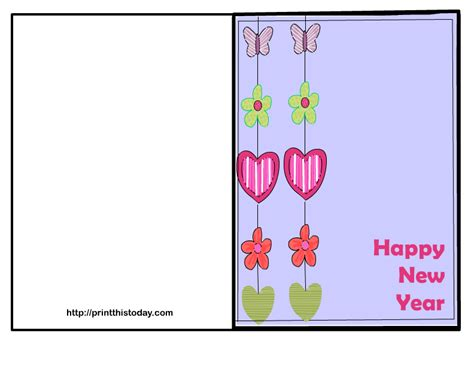 year greeting card free free printable happy new year cards