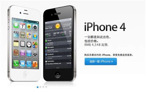mit price iphone 4 price drop gizchina
