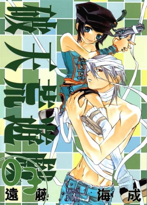 hatenkou yuugi hatenkou yuugi dazzle images awsome pics wallpaper and