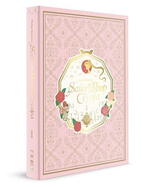 sailor moon box set 2 sailor moon set 1 limited edition dvd gwp