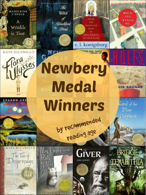newbery award winning picture books newbery award books for plus a new link up the