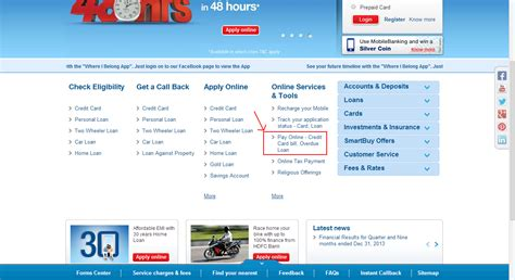 make payment of hdfc credit card hdfc credit card bill payment bill payment www