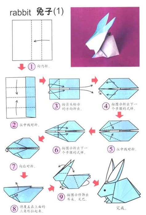 origami rabbit tutorial 25 best ideas about origami on