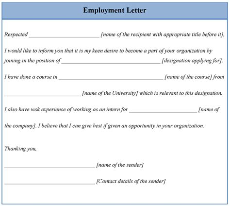 employment letter samples ideas 2017 proof of employment
