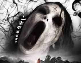 japanese horror tag japanese horror soranews24