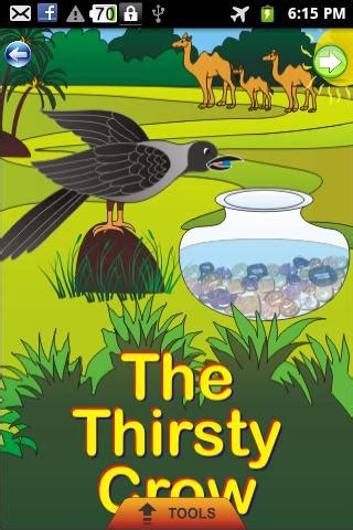 a thirsty story book picture thirsty story android apps on play