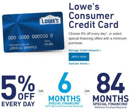 make a lowes credit card payment www lowes activate how to activate a lowe s credit