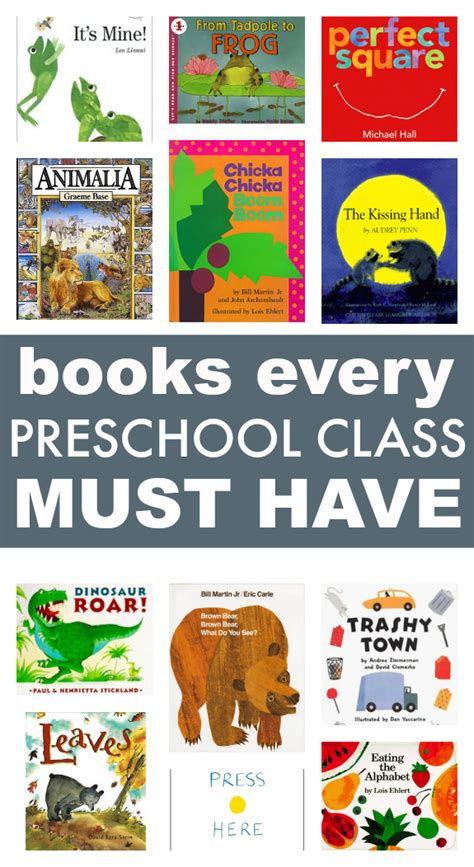 picture books preschool 58 books every preschool class must no time for