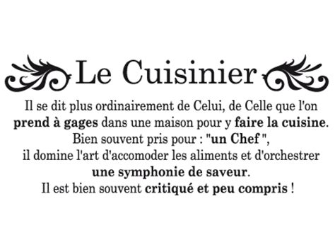 le cuisinier atmosph 232 re citation