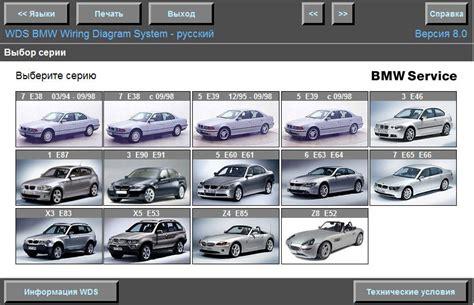 Bmw Wds by каталог запчастей Bmw Wds 8 0 Wiring Diagram System