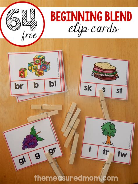Free Clip Cards For Beginning Blends Activities