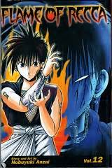 recca no honoo recca no honoo zerochan anime image board