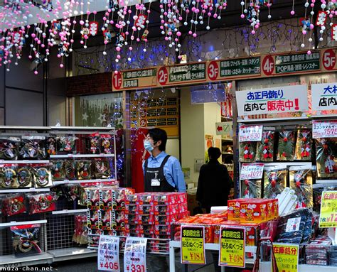 Japanese New Year Decorations Shop Asakusa Tokyo
