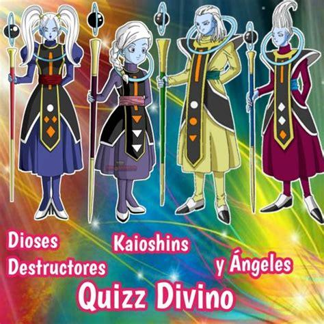 preguntas dificiles sobre dragon ball que tanto sabes sobre la jerarqu 237 a divina dragon ball