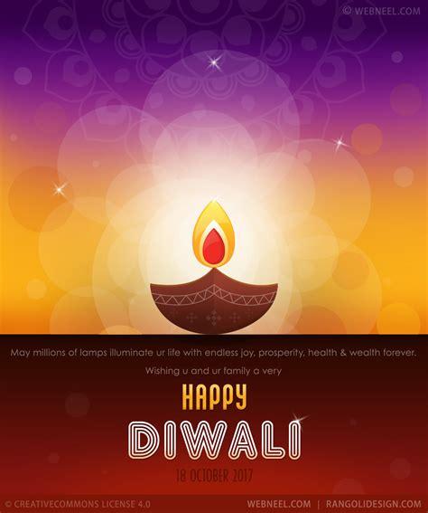 diwali greeting card diwali greeting card 7