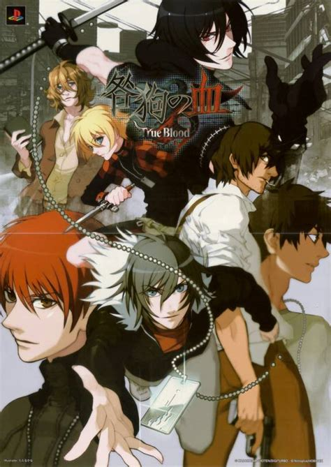 togainu no chi togainu no chi anime guys yes with a cherry on top
