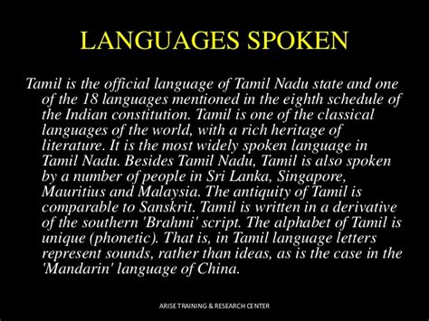 in tamil language with pictures languages of tamil nadu