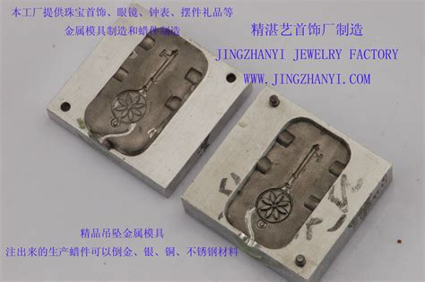 how to make a jewelry mold for silver injection plastic mold jewelry molds for sale jewelry