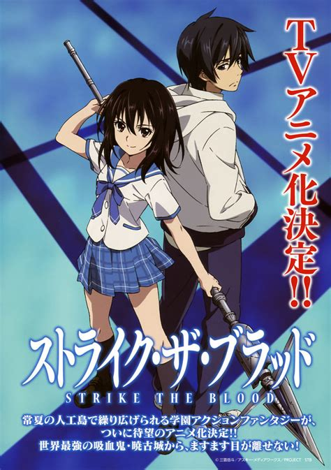 strike the blood strike the blood