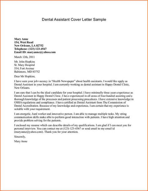 medical assisting cover letter budget template letter