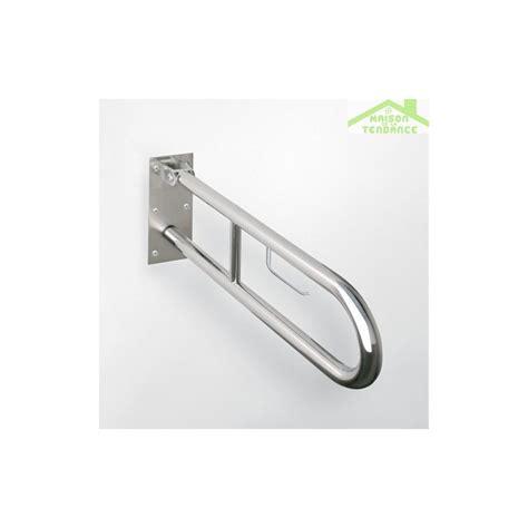 barre d appui relevable en forme u help en acier inoxydable avec support papier toilette