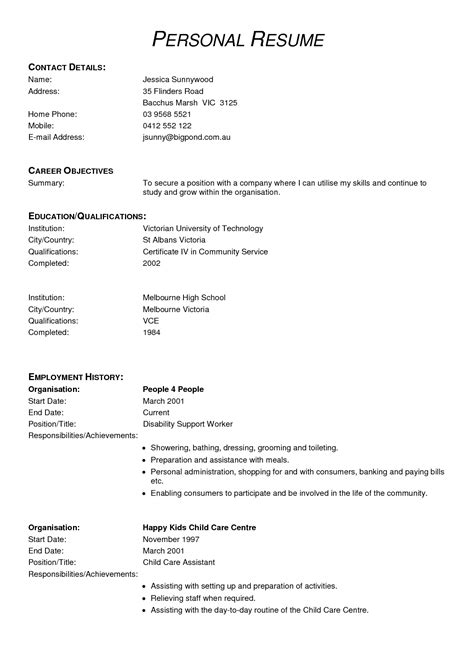 sample resume ojt engineering students 1 - How To Prepare Resume For Engineering Students