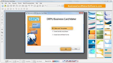 business card software business card maker