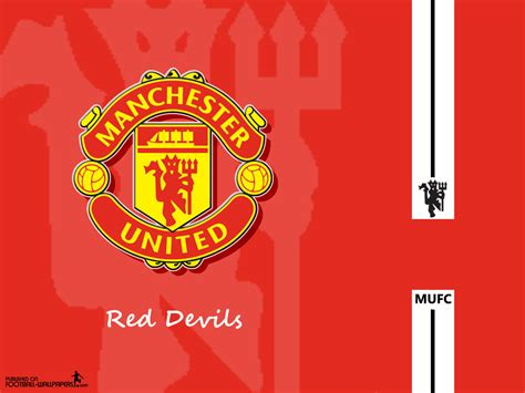 manchester united best manchester united football club