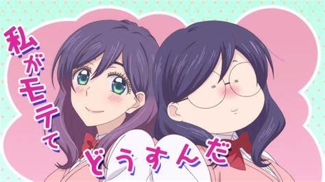 watashi ga motete dousunda fall 2016 anime impressions march comes in like a
