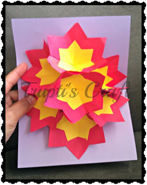 how to make 3d pop up greeting cards trupti s craft 3d flower pop up card