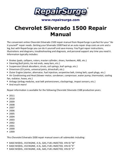 free download parts manuals 2010 ford crown victoria electronic valve timing 1999 chevy 1500 repair manual html autos weblog
