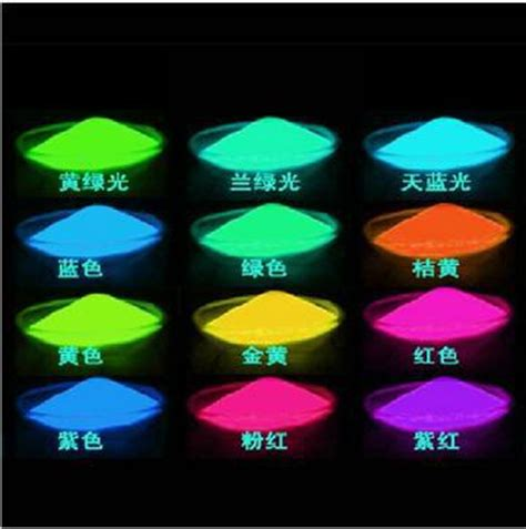 glow in the paint lelong 12 colors multi purpose diy glow in end 12 26 2017 5 15 pm