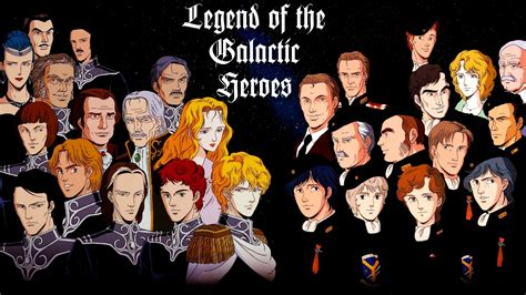 legend of galactic heroes classic anime in review legend of the galactic heroes