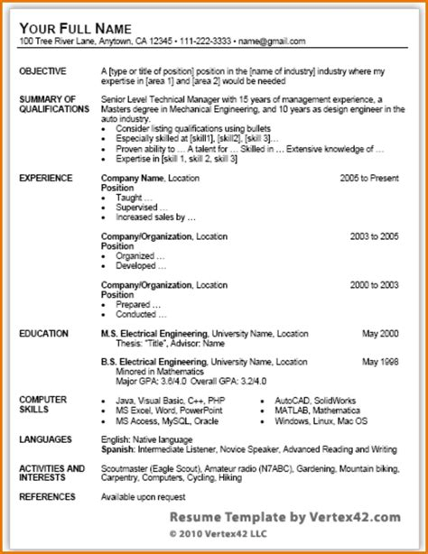 resume template office skills alexa computer with