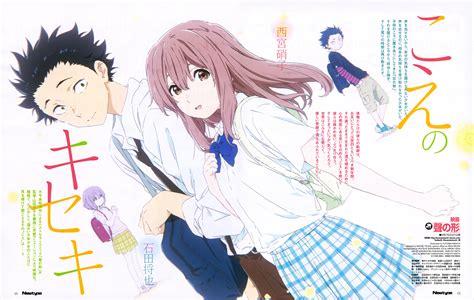 koe no katachi koe no katachi zerochan anime image board