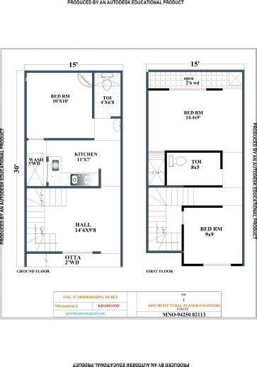 house design 15 by 60 house design 15 by 60 28 images 15 by 60 house plan