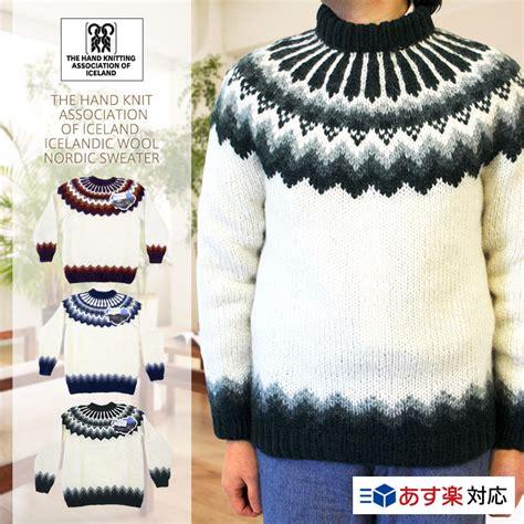 iceland knitting association 楽天市場 the knit association of iceland ハンドニット アイス