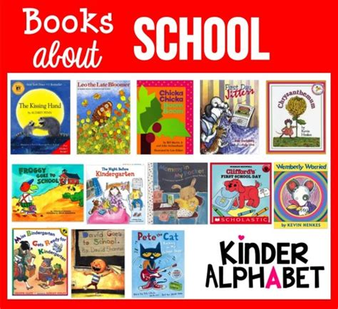 picture books for kindergarten back to school books for kindergarten