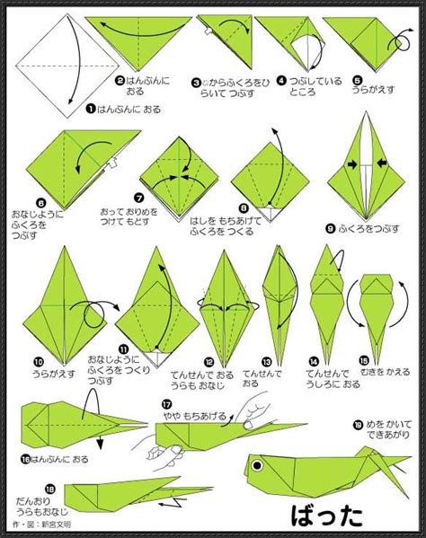 origami grasshopper how to make a locust origami