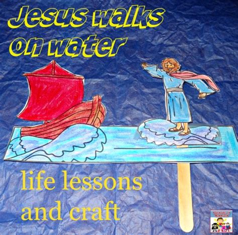 jesus walks on water craft for jesus feeds the 5000 and jesus walks on water