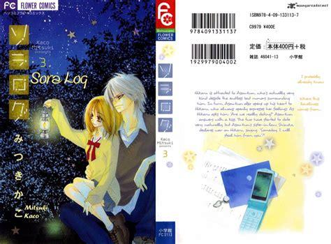 sora log sora log 8 read sora log 8 page 2