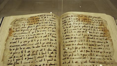 pictures of holy books opinions on islamic holy books