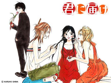 kimi ni todoke season 3 mis animes shojo kimi ni todoke