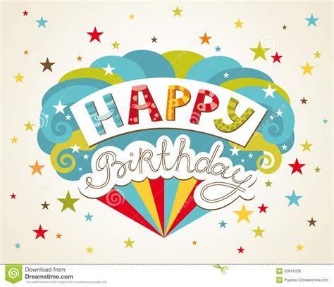 cards free birthday card happy birthday greeting card free printable