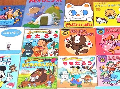 japanese picture books え えほん how to get japanese children s books hiragana