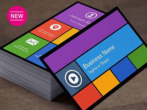 best program to make business cards podcastrutor