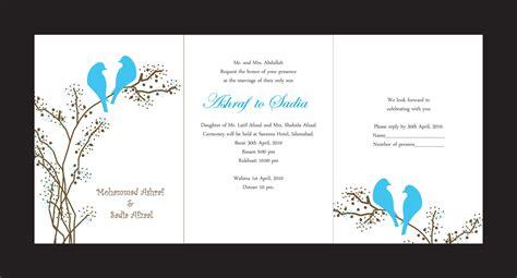 make a invitation card free invitation cards printing wedding invitation card